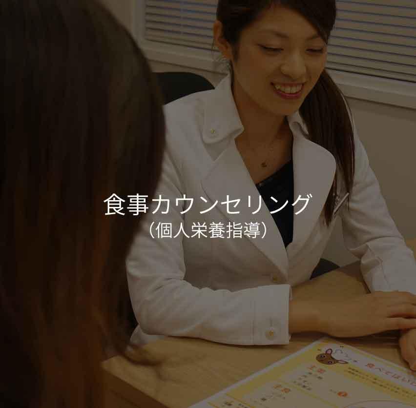 小園亜由美:糖尿病専門クリニックで毎日栄養指導を担当しています。